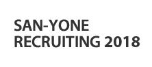 SAN-YONE RECRUITING 2017