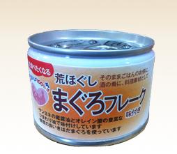 鮪フレーク缶 HP用